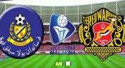 Live-Streaming-Keputusan-Pahang-Vs-Kelantan-12.8.2015