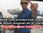 Viral Isyarat Lucah, Lelaki Ini Beri Penjelasan Sebenar
