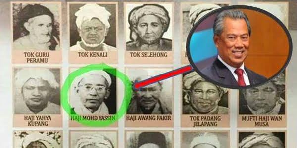Bapa Tan Sri Muhyiddin
