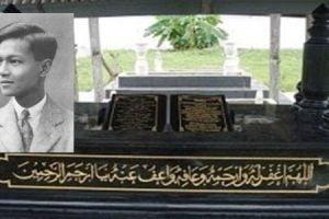 Makam Tengku Ali